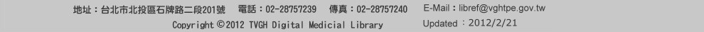 Medical Library of Taipei Veternas General Hospital-Address, Contract E-Mail and Phone Number